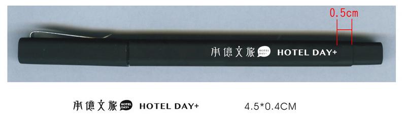 廣告筆 - 承億文旅