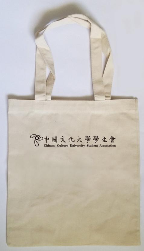 帆布袋 - 中國文化大學學生會